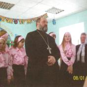 Возникновение Воскресной школы