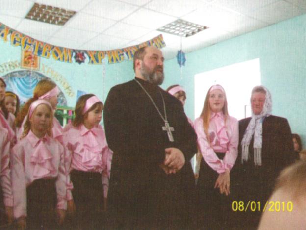 История возникновения Воскресной школы